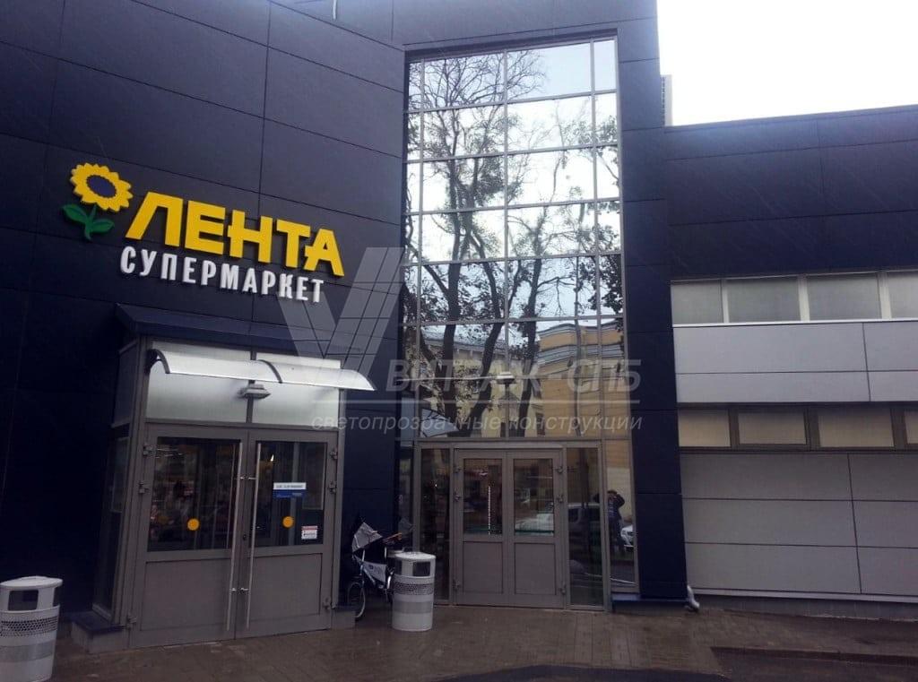 Лента Левашовский
