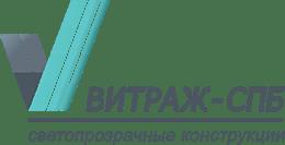 Зенитный фонарь на здании котельной-Витраж СПб