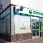 Отделение банка «Сбербанк России»-Витраж СПб