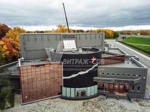 Музей-панорама «Прорыв блокады Ленинграда»-Витраж СПб